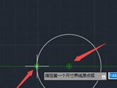 AutoCAD2020怎么标注圆的直径 标注4个相同圆直径方法