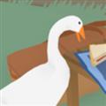 捣蛋鹅脂大鹅模拟器中文版 V1.0.4 汉化版