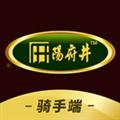 阳府井骑手端 V1.1.3 安卓版