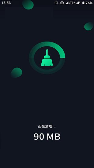玄冥手机大师 V1.84.0 安卓版截图2