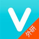 维词外研HD V1.6 安卓版