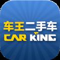 车王二手车 V3.3.0 安卓版