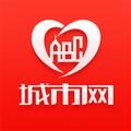 六安城市网 V3.10 安卓版