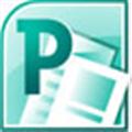 Publisher V2010 免费激活版