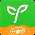 沪江网校手机版 V4.9.5 安卓最新版