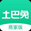 土巴兔商家 V4.13.0 安卓版