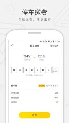 七巧国 V4.0.0 安卓版截图4