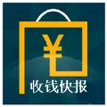 收钱快报 V1.5.16.10 官方版