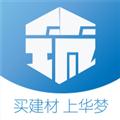 华梦优筑 V3.0.2 安卓版