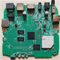 EC6110-T/M卡刷固件 V1.0 绿色免费版