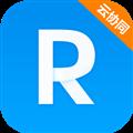 RIM云协同 V2.9.18 安卓版