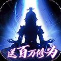 魔法仙灵修仙版 V1.0 安卓版