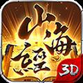 山海经传说BT版 V1.02.05 安卓版