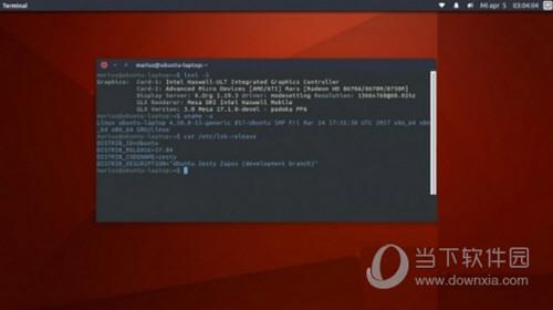Ubuntu17.04镜像下载