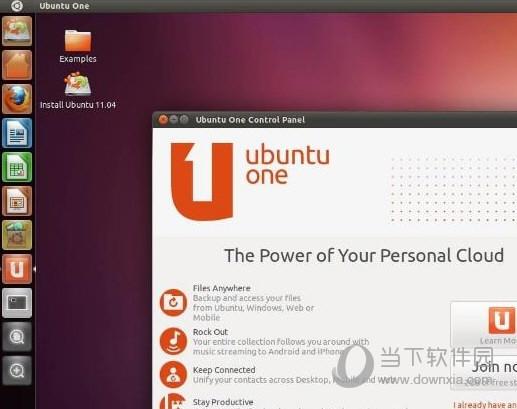 Ubuntu17 iso镜像下载