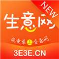 童装货源 V2.5.0 安卓版