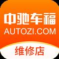 中驰车福 V4.1.21 安卓版