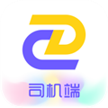 多彩出行杭州司机 V4.10.5.0002 安卓版