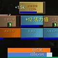 VuhDo(魔兽世界团队成员框架插件) V3.124 怀旧服版