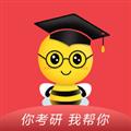 中公考研在线 V1.4.0 最新PC版