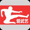 爱武艺 V5.20.6 安卓版