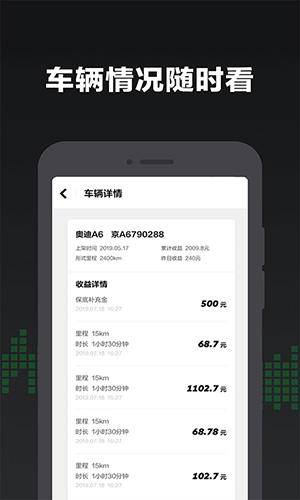 GoFun车商城 V2.0.1 安卓版截图1