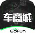GoFun车商城 V2.0.1 安卓版