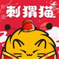 刺猬猫阅读 V2.3.7 iPhone版
