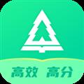 红杉树智能英语 V5.5.0 安卓版