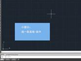 AutoCAD2020怎么把实线变成虚线 实线变虚线快捷键设置教程