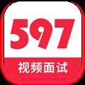 597人才网 V3.5.7 安卓官方版