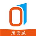 凌壹店面版 V1.1.2 安卓版