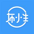 布小生 V1.7.1 安卓版