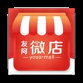 友阿微店 V4.5.7 安卓版