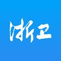 浙卫培训学习 V1.1.1 安卓版