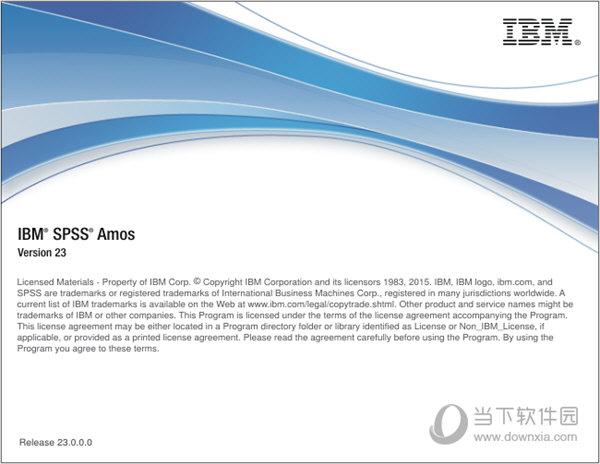 Amos23.0软件
