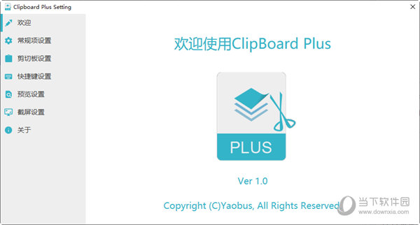 Clipboard Plus