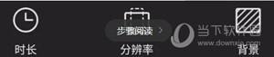 乐秀视频编辑器最新版下载
