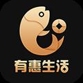 有惠生活 V1.3.1 安卓版