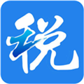 浙江税务 V3.1.2 安卓版