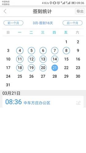链信 V3.3.1 安卓版截图2