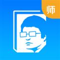 极师通 V2.0.0 安卓版