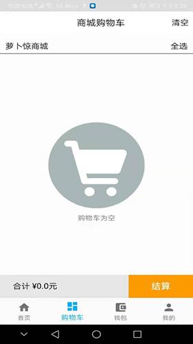 CC梦想 V1.0.1 安卓版截图3