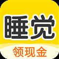 睡觉宝 V1.1.1 安卓版
