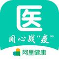医蝶谷 V4.4.0.3 最新PC版