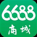 6688商城 V1.5.6 安卓版