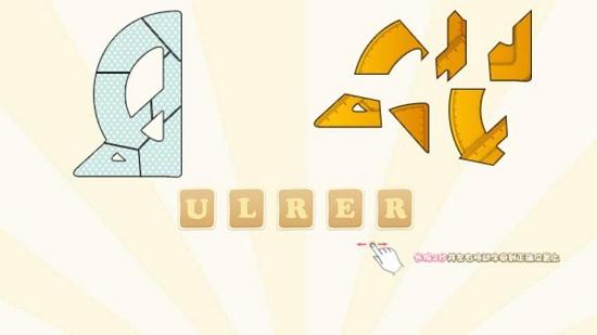 儿童拼拼乐游戏 V2.9 安卓版截图1