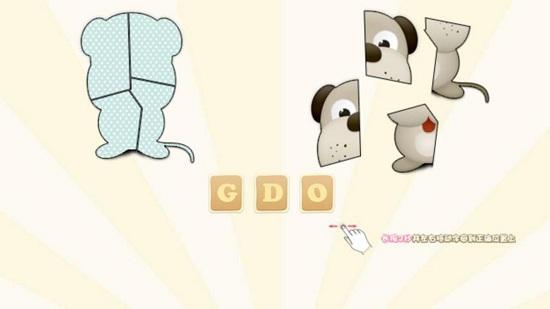 儿童拼拼乐游戏 V2.9 安卓版截图2