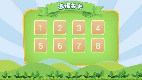 儿童拼拼乐游戏 V2.9 安卓版截图3
