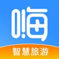 嗨走旅行 V3.3.4 安卓版